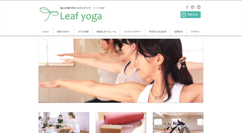 Leaf yoga リーフヨガ