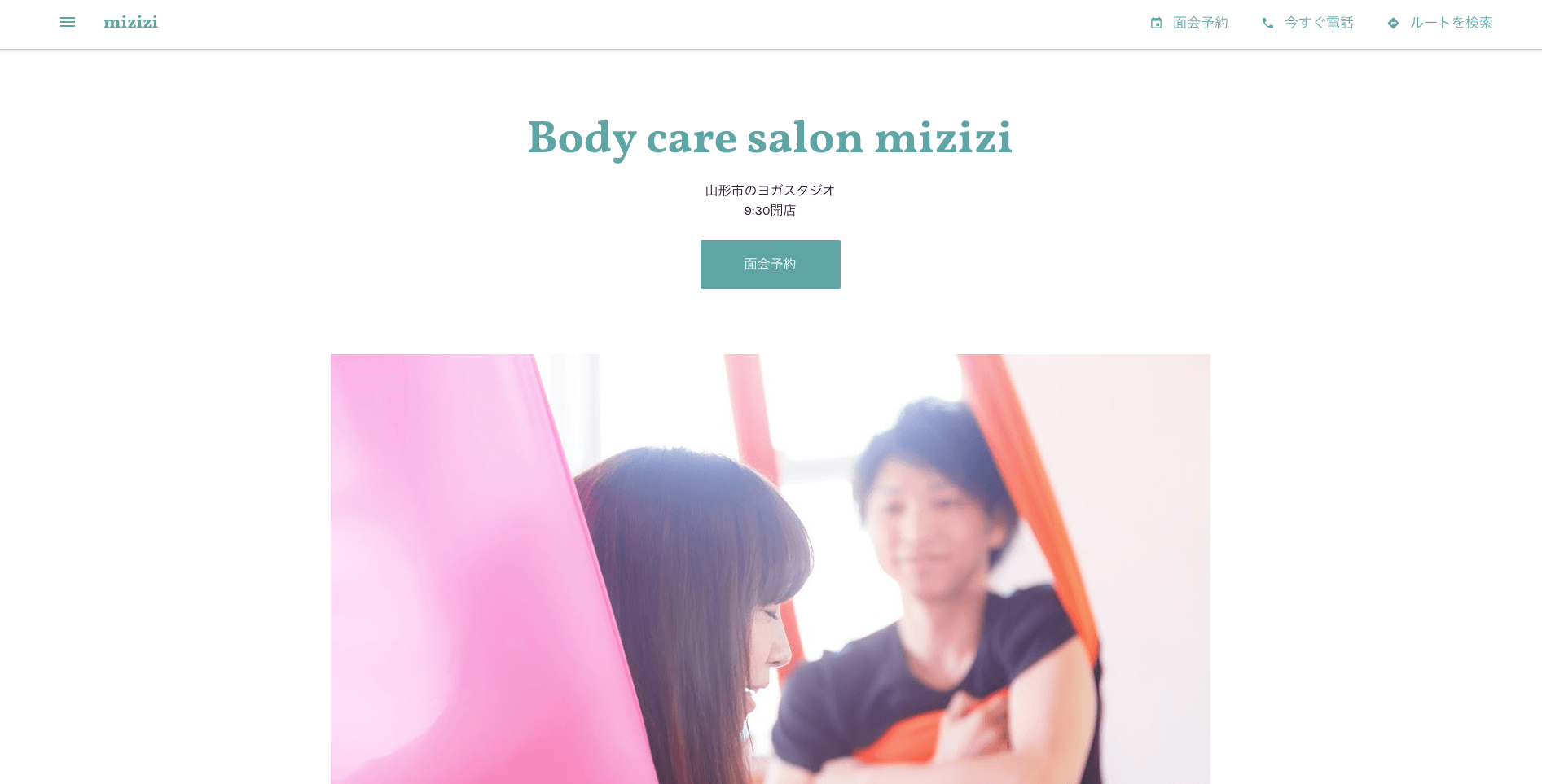Body care salon Mizizi(ミシジ)