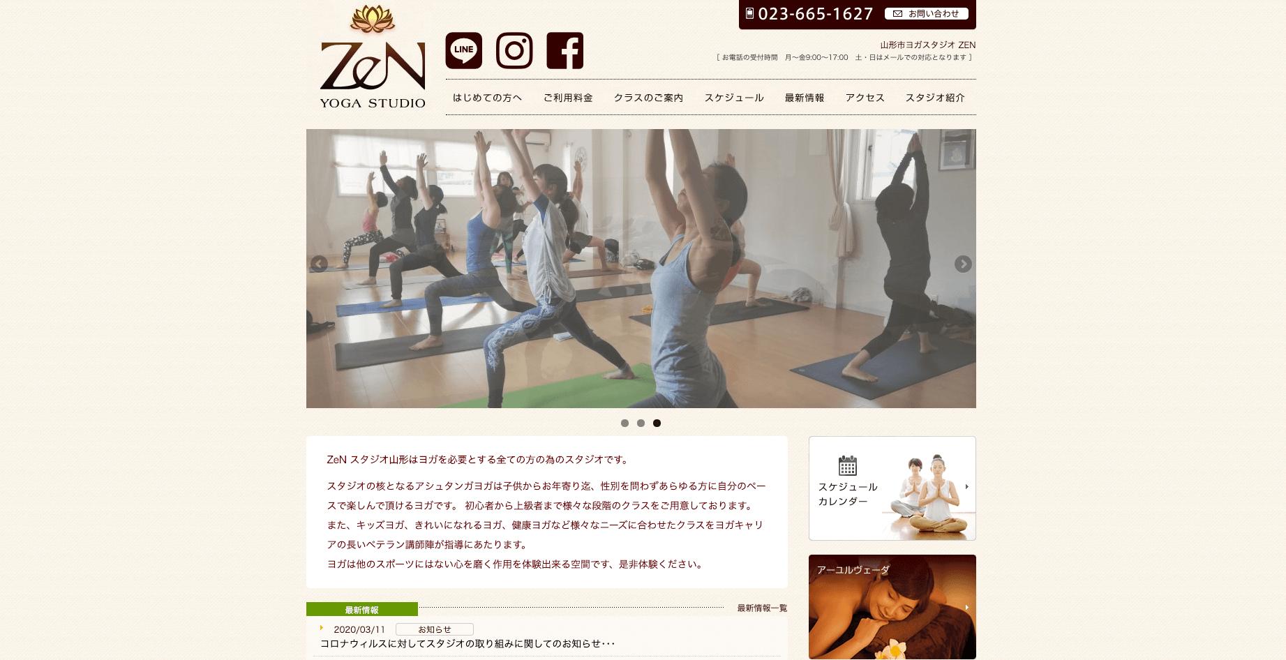 Zen ヨガスタジオ 山形